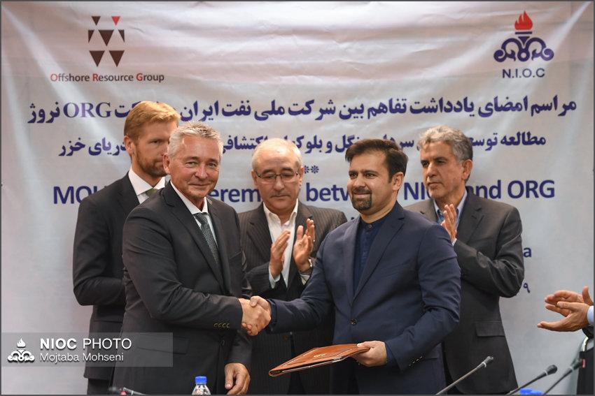 Иранская национальная нефтяная компания сайт копирайтер для создания сайта